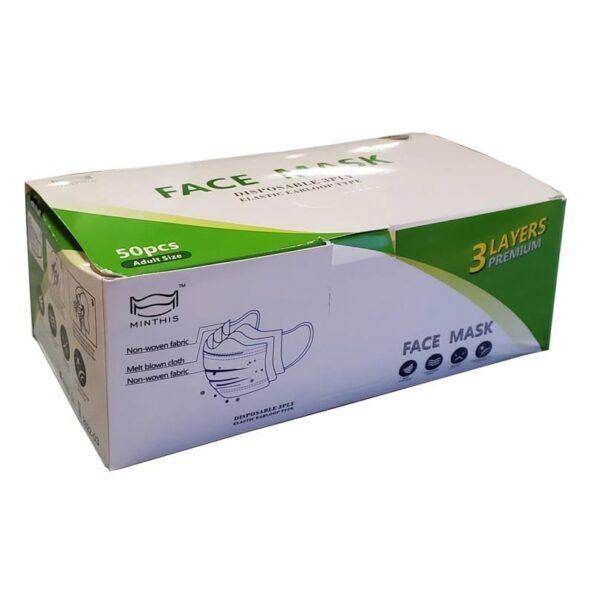Omcan USA 46666 (46666) Disposable Face Mask